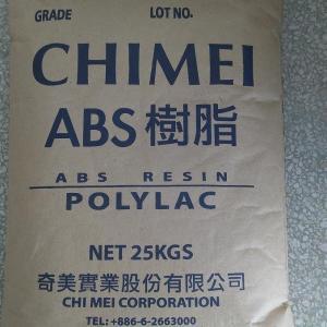 ABS 台湾奇美 PA-763A阻燃塑料原料  产品图片