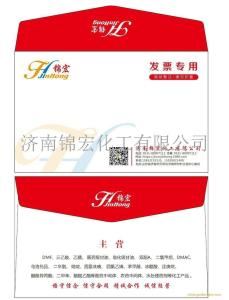 碳酸二甲酯 产品图片