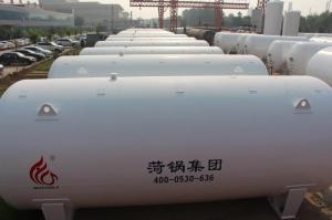 中杰供应30立方LNG储罐 产品图片