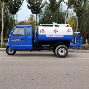 广东2方3立方洒水车价格5方8方10方10吨12方12吨15方15吨雾炮洒水车销售电话