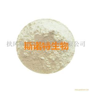 玉米膳食纤维 80%玉米纤维素 水溶性玉米膳食纤维粉