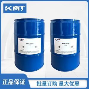 有机硅流平剂KMT-5500产品图片