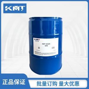 有机硅流平剂,环氧流平剂产品图片