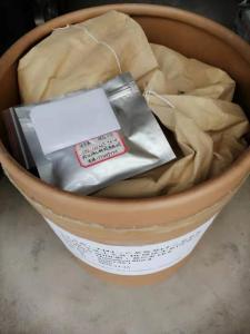 热敏蓝色素CB-8; 压敏染料87563-89-1 产品图片