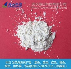 2-苯氨基-3-甲基-6-二丁基荧烷(ODB-2);89331-94-2;热(压)敏纸成色剂 产品图片