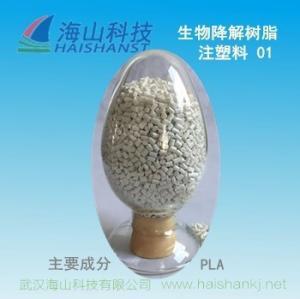 生物降解树脂(PBAT, PLA)吹膜/注塑改性料 产品图片