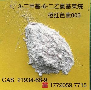 1,3-二甲基-6-二乙氨基荧烷(橙红色,D-5);21934-68-9  产品图片