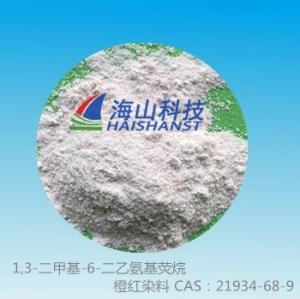 热敏纸大红显色剂大红色素; 42228-32-0 产品图片