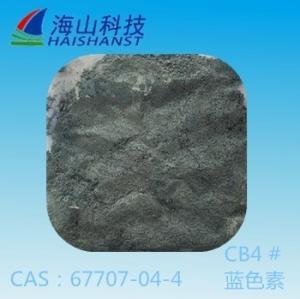 蓝色素 ;67707-04-4 ;4,4' - [(9-丁基-9H-咔唑-3-基)亚甲基]双[N-甲基-N-苯基苯胺]  产品图片