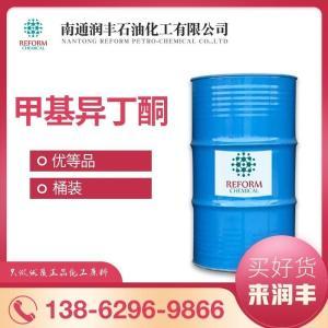 4-甲基-2-戊酮 甲基异丁基酮 108-10-1