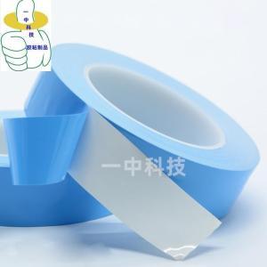 0.2mm 蓝膜导热胶 LED模组导热 十年品质保证