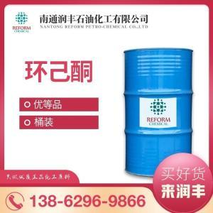 环己酮 环状己酮 108-94-1