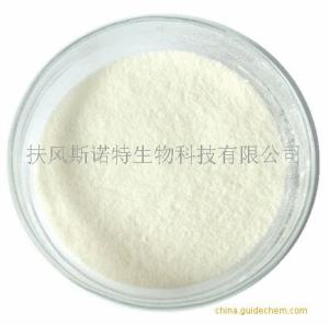 植物甾醇酯微囊粉 50%含量 水溶性甾醇酯粉 厂家供应