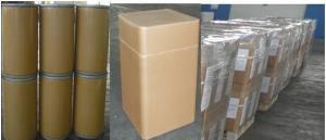 氧化锌  1314-13-2 氧化锌报价 氧化锌价格 氧化锌供应商
