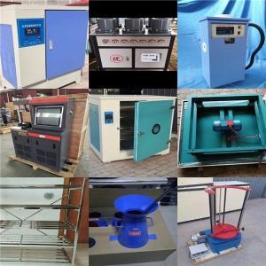 混凝土搅拌站试验仪器清单 产品图片