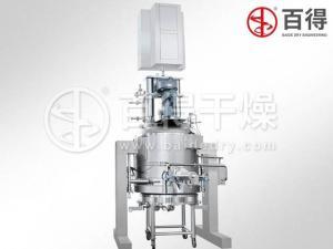 合成原料药生产装置 全自动过滤洗涤干燥三合一