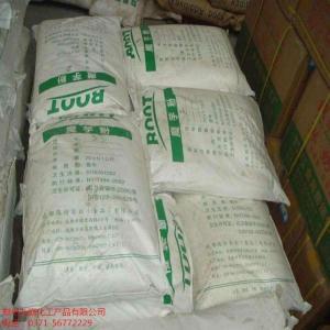 魔芋精粉生产厂家 魔芋粉 食品级魔芋精粉厂家供应产品图片