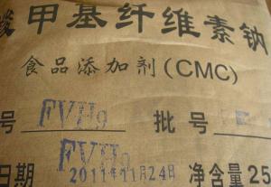 羧甲基纤维素钠生产厂家 CMC 食品级羧甲基纤维素钠厂家供应产品图片