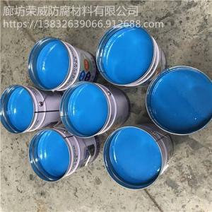 山西彩钢翻新快干漆 彩钢瓦用漆 水性漆厂家