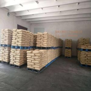 三丁酸甘油酯生产厂家  饲料级三丁酸甘油酯厂家供应 产品图片