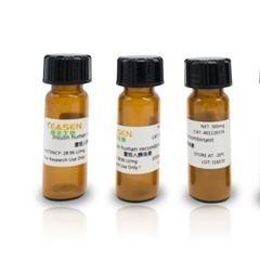Insulin, human recombinant 重组人胰岛素 40112ES