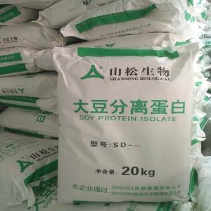 大豆分离蛋白价格 山松 90蛋白质 肉制品 分散型凝胶型 产品图片