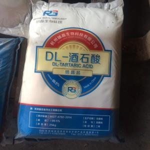 酒石酸氢钾厂家 产品图片