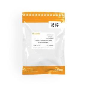 5-bromo-2'-deoxyuridine (BrdU) 5-溴脱氧尿嘧啶核苷 40204ES