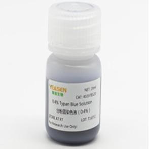 \0.4% Typan Blue Solution 台盼蓝染色液(0.4%) 40207ES