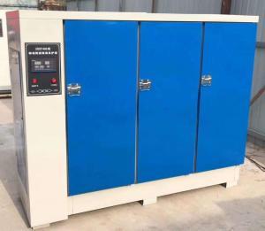 混凝土标准养护箱、砼试块养护箱、混凝土标养箱 产品图片