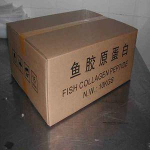 鱼精蛋白生产厂家 食品级鱼精蛋白厂家供应 产品图片