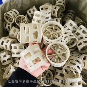 辽宁冷轧厂钢厂酸雾吸收塔PPH鲍尔环填料PPH材质鲍增强型尔环填料型号50 产品图片