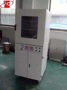 广东 电热真空干燥箱,210L立式真空箱
