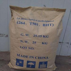 BHT生产厂家 食品级BHT厂家供应 产品图片