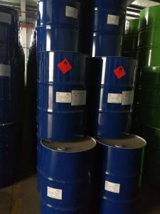 四氢呋喃厂家直供全国配送