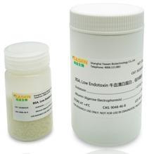 Bovine Serum Albumin(BSA), Low Endotoxin 牛血清白蛋白,低内毒素 36106