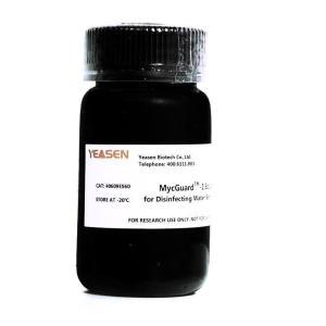 细胞培养箱水盘1号消毒卫士(支原体污染预防) 40609ES