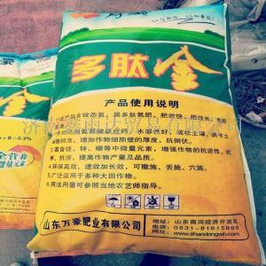 多肽金复合肥济南厂家价格现货供应复合肥