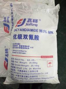 双氰胺优级品价格