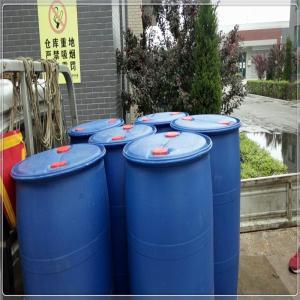 现货供应优级品齐鲁石化苯乙烯