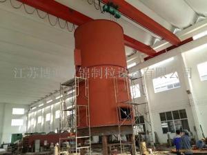 钛酸锂盘式干燥机,钛材真空圆盘干燥机,负极材料盘式真空干燥机