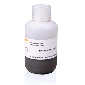 Hieff NGS® RNA Cleaner 12602ES