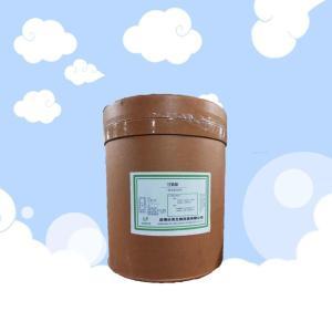 甘氨酸生产厂家 L-甘氨酸 产品图片
