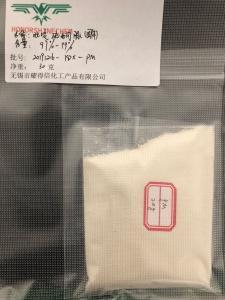 吡啶硫酮脲 产品图片