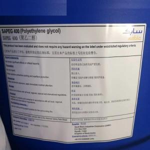 聚乙二醇现货 产品图片