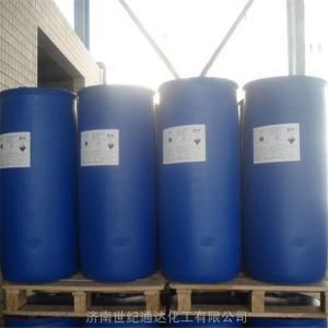 吉林石化甲基丙烯酸甲酯