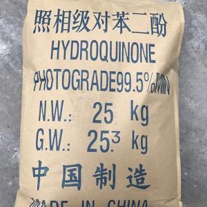 间苯二酚价格 产品图片