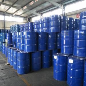 供应异丁醛 国产99.5含量 仓库现货