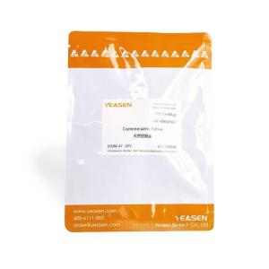 Coelenterazine Native天然腔肠素  40904ES