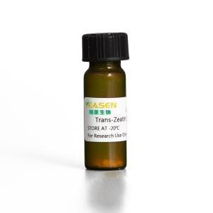 Trans-Zeatin 反玉米素   41002ES